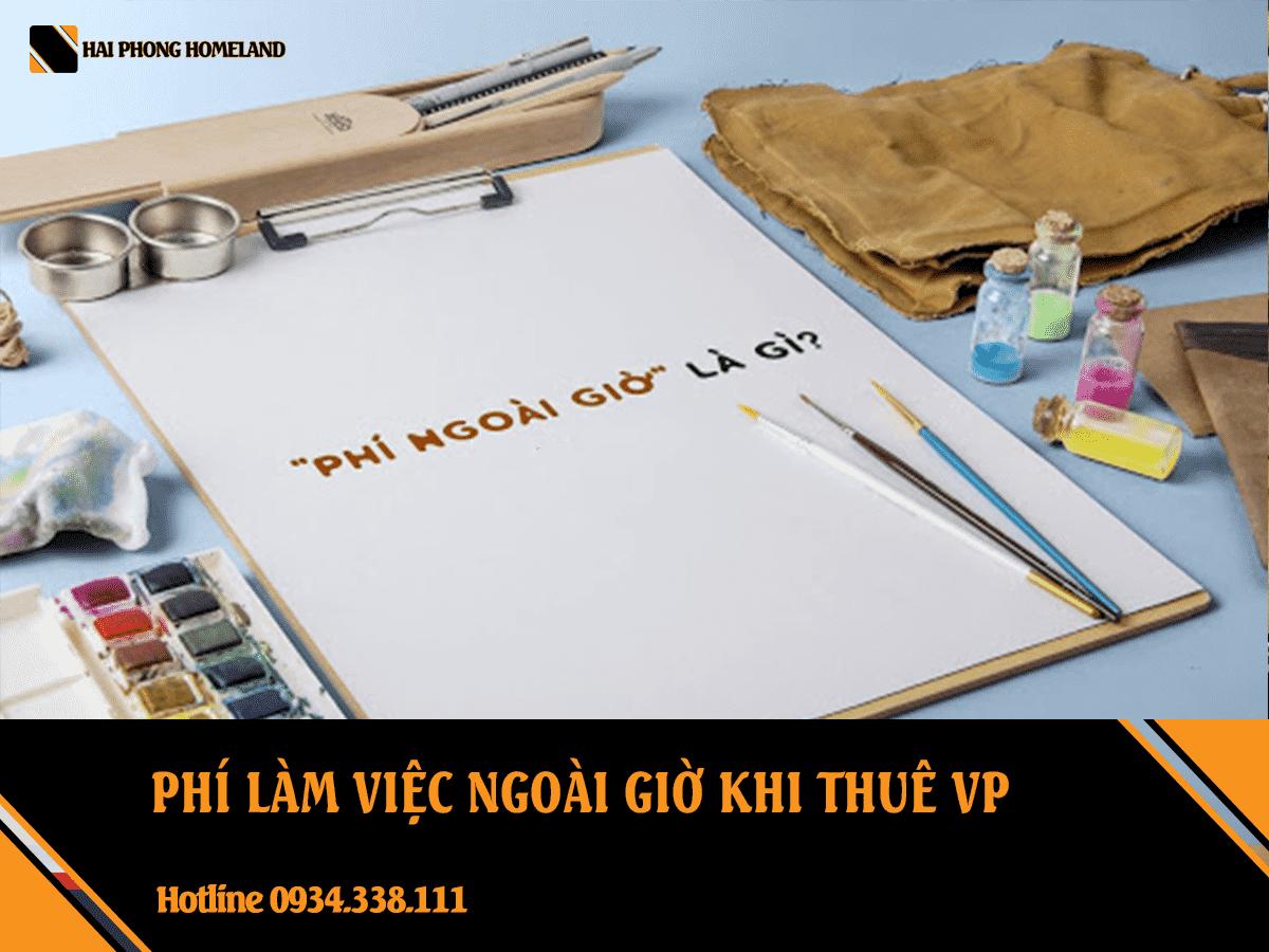 phi-ngoai-gio-lam-viec
